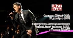 «Всякий Джаз #15» на Радио JAZZ Томск