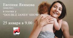 Повышенная концентрация Жень на радио ENERGY Томск