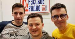 Александр Гармаш в гостях у Русского радио Томск