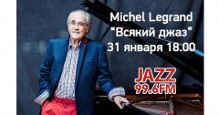 «Всякий Джаз #21» на Радио JAZZ Томск