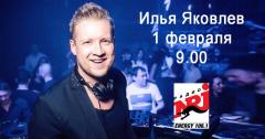Илья Яковлев пятничный гость Радио ENERGY Томск