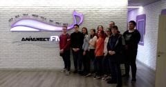 Студенты из кемеровской области в гостях у радиохолдинга «Дайджест FM»
