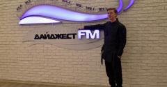 DJ SVET на DFM Томск