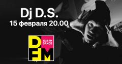 Dj D.S. сыграет в прямом эфире на DFM Томск