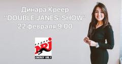 Динара Креер придет в гости на Радио ENERGY Томск