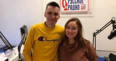Евгения Гольц на Русском радио Томск