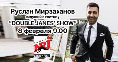 Руслан Мирзаханов придет в гости на Радио ENERGY Томск