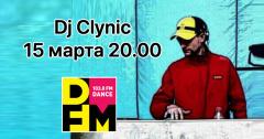 Dj Clynic сыграет на DFM Томск
