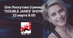 Оля Лоскутова в гостях у Радио ENERGY