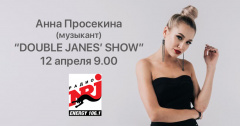 Анна Просекина на радио ENERGY Томск