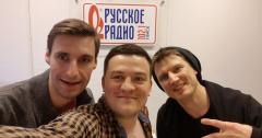 Антон Борисов приходил в гости на Русское радио
