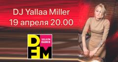 DJ Yallaa Miller раскачает DFM Томск