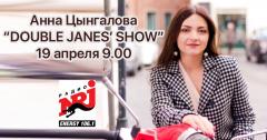 Travel-блогер в гостях у Радио ENERGY Томск
