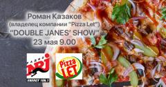 Pizza Let в гостях у Радио ENERGY
