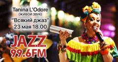 Tanina L'Odore на Радио JAZZ
