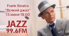 «Всякий Джаз #35» на Радио JAZZ Томск