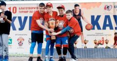 Стритбол вместе с Радио ENERGY Томск