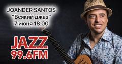 «Всякий Джаз #34 часть 2» на Радио JAZZ Томск