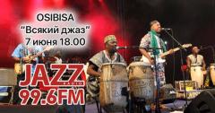 «Всякий Джаз #34 часть1» на Радио JAZZ Томск