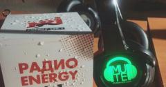Тихая дискотека прошла в Томске