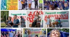 Радио ИСКАТЕЛЬ Томск приглашает на Конкурс Дворовой песни