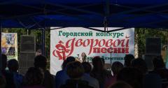 "Прошел ""Конкурс Дворовой Песни"". Тур 2."