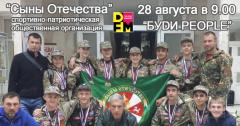 Евгений Бельтиков (Сыны Отечества) на DFM Томск