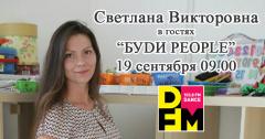 Преподаватель скорочтения на DFM Томск