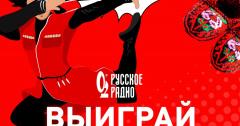 Мария Захарова и «Русское Радио» объявляют о старте масштабного музыкального флешмоба