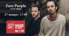 Zero People придут в гости на Наше Радио Томск