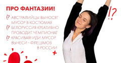 ENERGY-NEWS НА ДИВАНЕ!