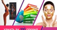 В эфире пачка новостей с Наташей Климашиной!