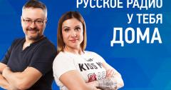 "Рубрика ""А ПОГОВОРИТЬ?"" На связи Марина Весна!"