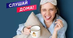 Интересные новости! В пижаме и с пучком на голове - рассказывает Наталья Климашина!