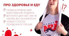 ENERGY-NEWS НА ДИВАНЕ от Паши Шилина!