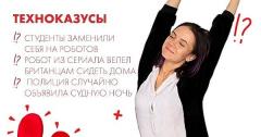 Сибиряк сегодня насмотрелась всякого и делится от всей души! ENERGY-NEWS НА ДИВАНЕ!