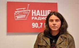Дмитрий Ревякин лидер группы Калинов Мост на Нашем Радио