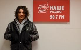Дмитрий (Фео) Порубов гр. Психея на Нашем Радио