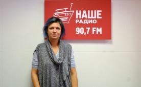 Наталья О-Шей (гр. Мельница) в гостях у Нашего Радио