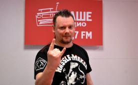 Андрей Князев (гр.КняZz) в гостях у Нашего Радио Томск