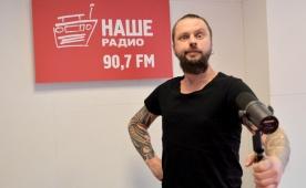Илья Черт (гр.Пилот) в гостях у Нашего Радио Томск