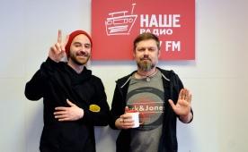 7 раса в гостях у Нашего Радио