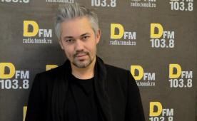 Александр Рогов на DFM Томск