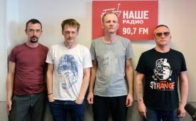 Курара в гостях у Нашего Радио Томск