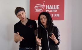 Кэш и Нуки (гр. СЛОТ) на Нашем Радио Томск