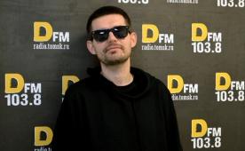 Noize MC в гостях у DFM Томск