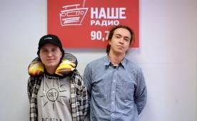 Гречка (Настя и Ваня) в гостях у Нашего Радио