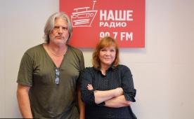 Настя Полева и Егор Белкин в гостях у Нашего Радио Томск