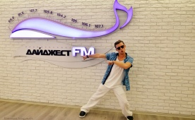 Константин Шелягин в гостях у Хит FM Томск