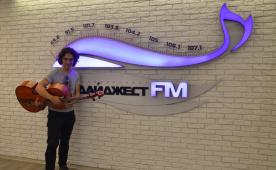 Ян Максин на Радио JAZZ в Томске